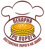 Пекарня «Три пирога». Заказ и доставка вкусных осетинских пирогов в Хабаровске.